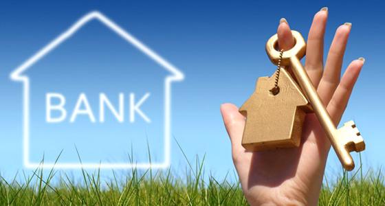 болгарское банки выдают ипотечные кредиты иностранцам