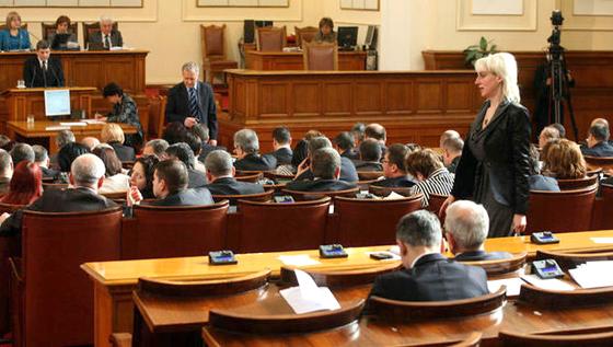 болгарское гражданство для иностранных инвесторов