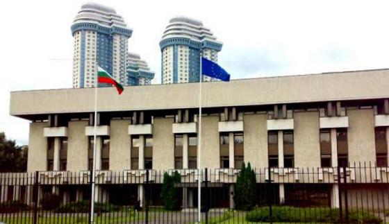 Болгарские визовые центры в России