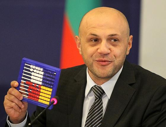Европейский бюджет для Болгарии