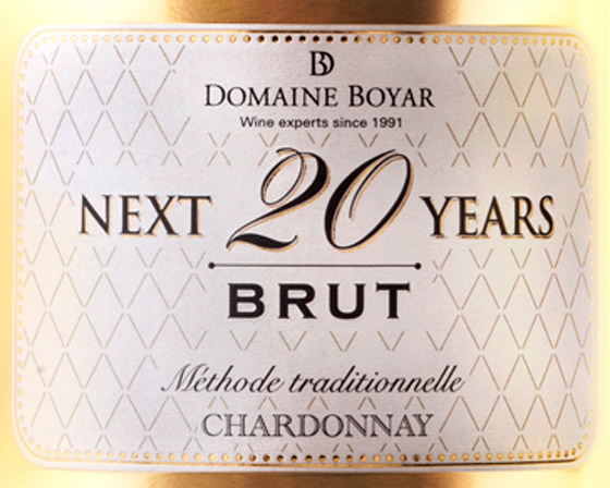 Игристое вино болгарской фирмы получило медаль во Франции