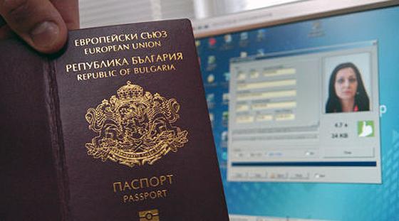 Изменения в законе Болгарии о гражданстве