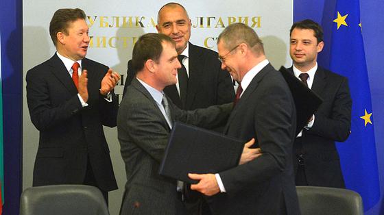 Договор с Газпромом на поставку газа подписан