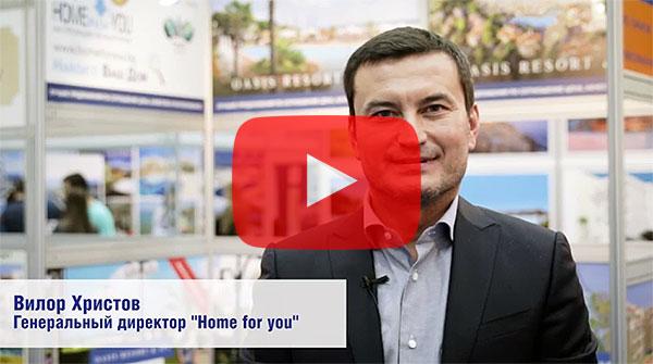 Недвижимость в Болгарии: купить жилье по выгодной цене