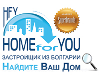 Home For You