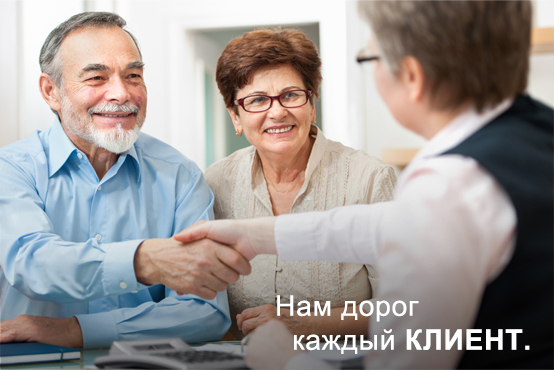 Управление недвижимостью в Болгарии